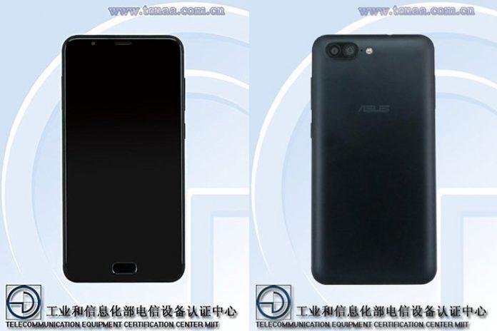 Китайцы рассекретили новый смартфон от ASUS