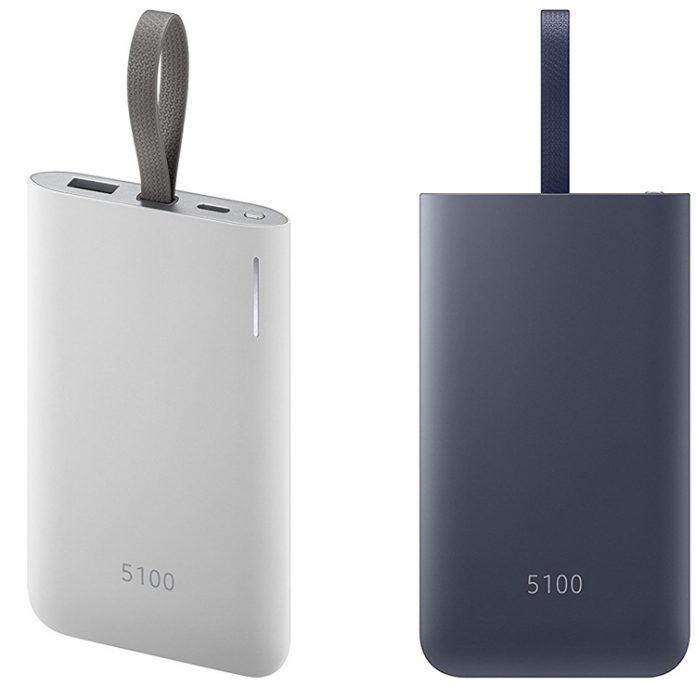 Samsung выпустила пауэрбанк емкостью 5100 мА•ч
