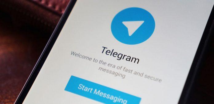 В Telegram появилась функция онлайн-платежей