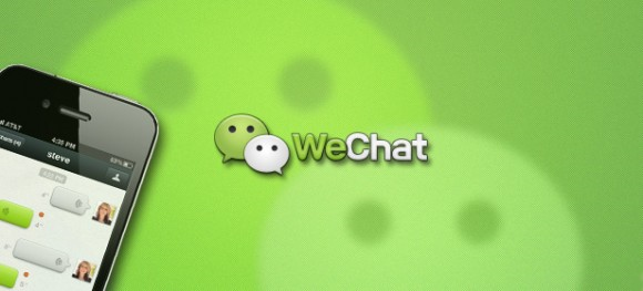 Роскомнадзор вернул россиянам доступ к самому популярному в Китае мессенджеру WeChat