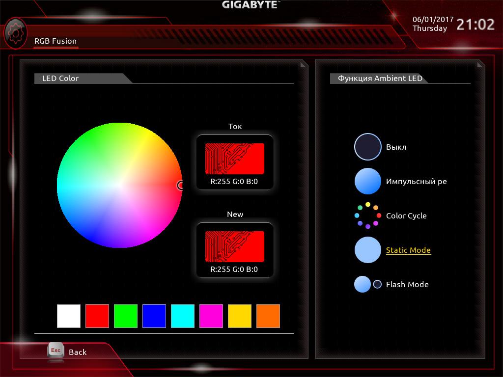 Gigabyte GA-Z270X-Ultra Gaming: RGB Fusion