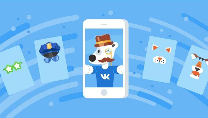ВКонтакте появились виртуальные маски