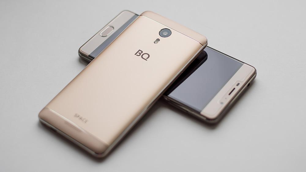 BQ-5201 Space