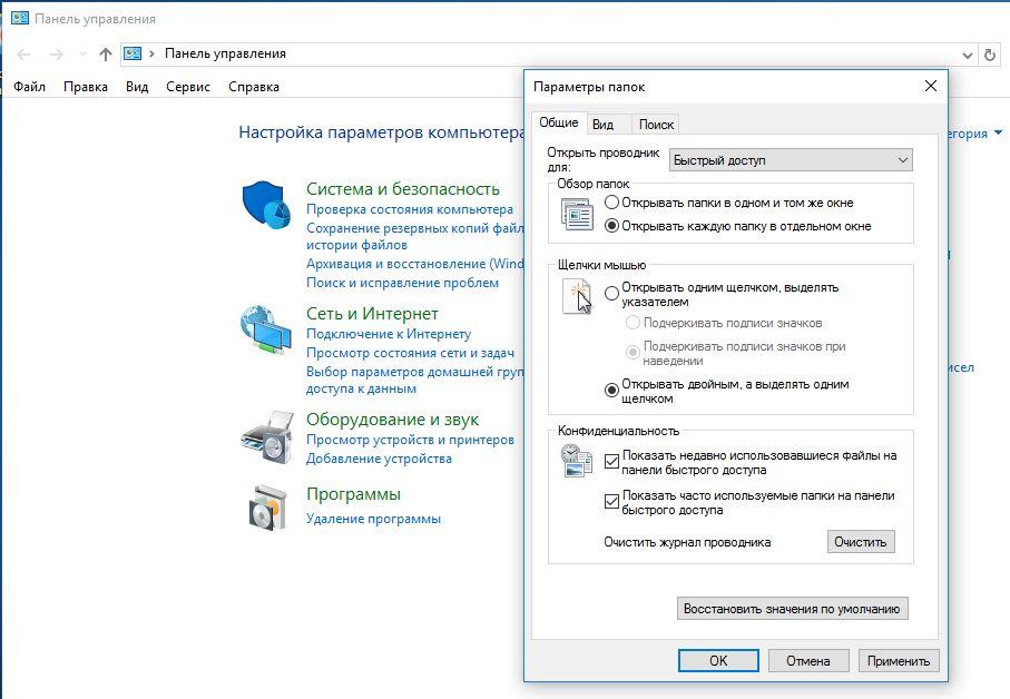 Как открывать новые папки в Проводнике Windows 10 в отдельном окне