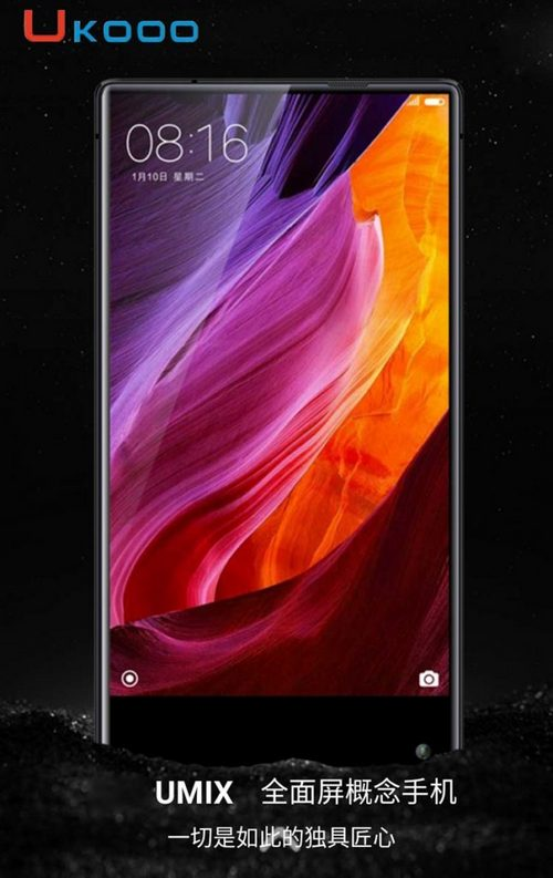 Ukooo выпустила клон Xiaomi Mi Mix за $100