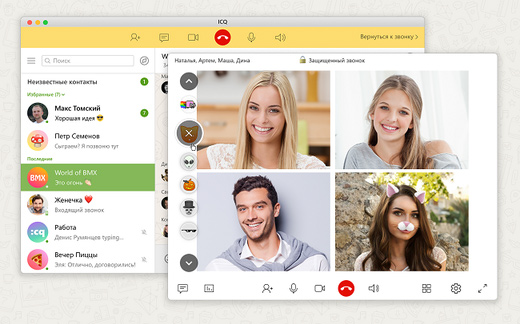 В ICQ добавили функцию групповых звонков