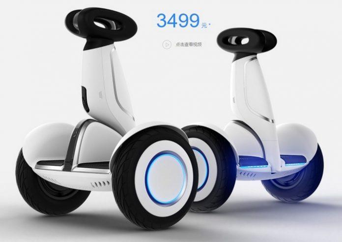 Xiaomi готовит к выпуску гироскутер Mi Ninebot Plus