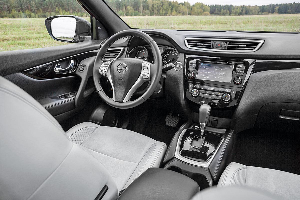 В арсенале Nissan Qashqai – камеры кругового обзора и системы активной безопасности. Он может следить за разметкой и «слепыми» зонами, предупреждать о препятствиях при движении задним ходом и следить за водителем, сообщая ему в нужный момент, что надо отдохнуть.