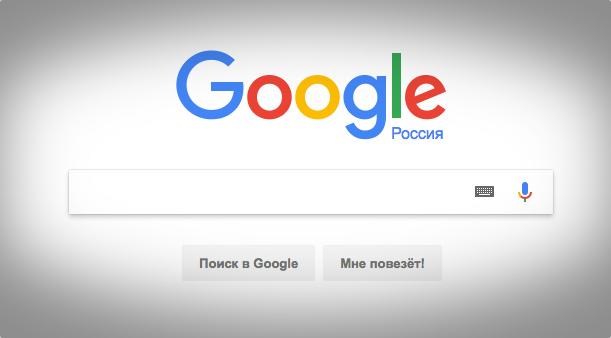 Как запустить голосовой поиск Google на ПК, гаджетах с Android и iOS