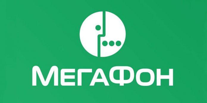 МегаФон установила российский рекорд скорости мобильного интернета