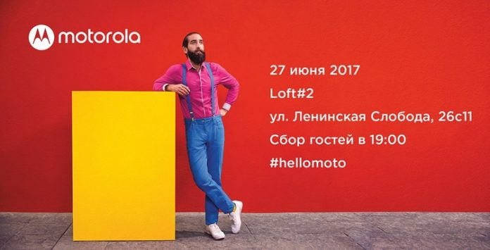 Motorola вернется в Россию на следующей неделе