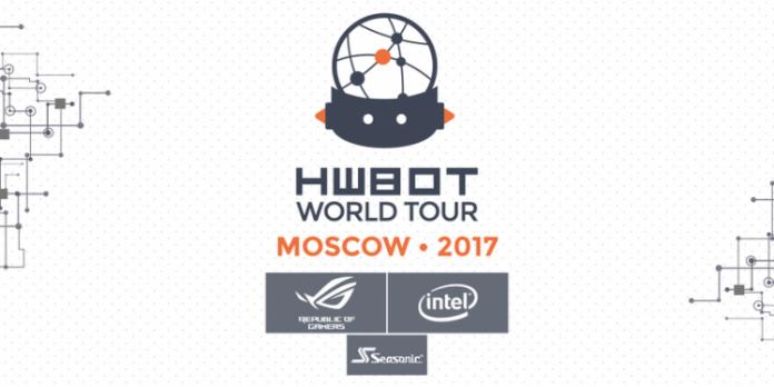 В России впервые пройдет отборочный этап чемпионата мира по оверклокингу