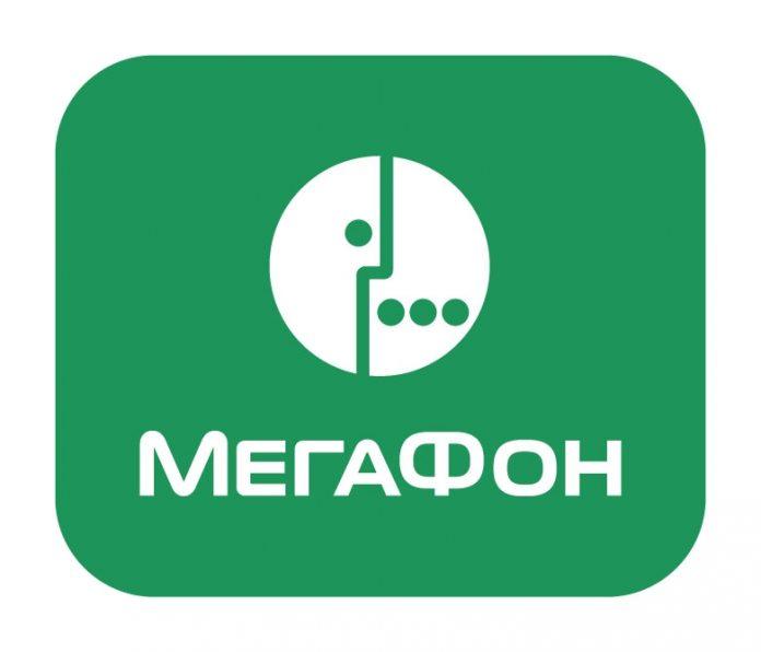 «Мегафону» выделили радиочастоты 5G