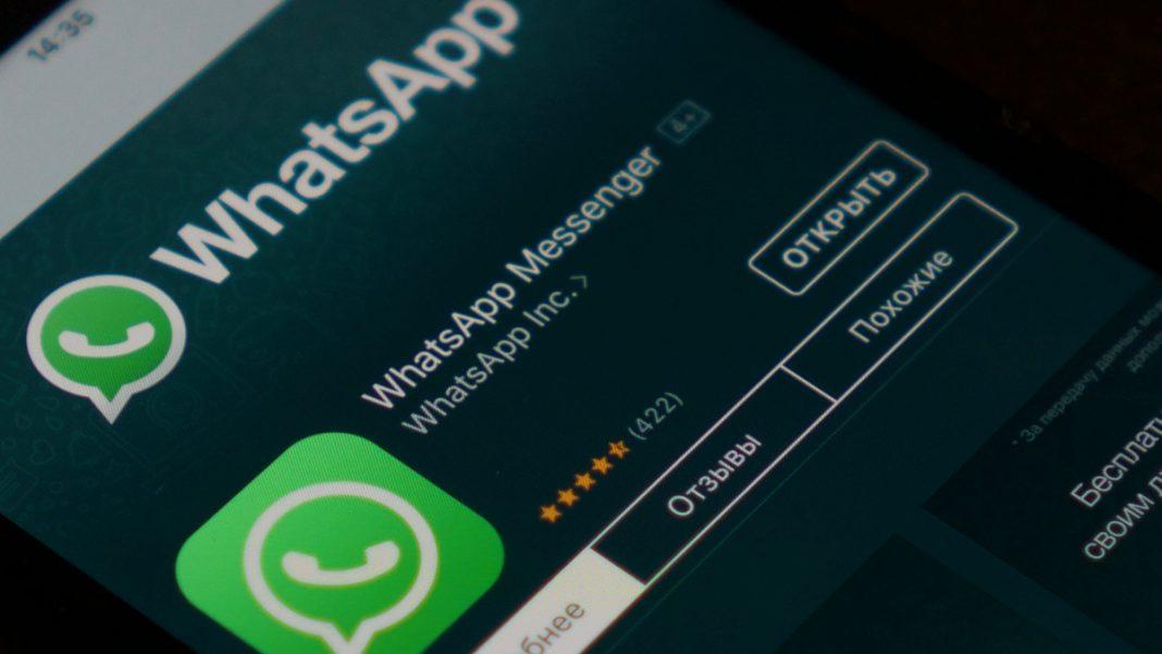 Что делать, если вам пришло письмо об окончании действия аккаунта Whatsapp через 48 часов?