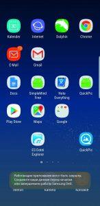Обзор док-станции Samsung DeX для Galaxy S8: карманный десктоп