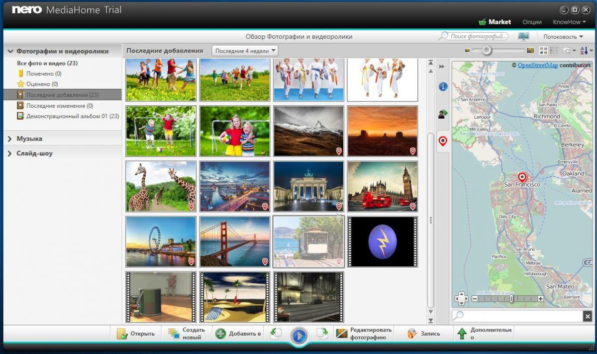 Как упорядочить фото и видео из отпуска с помощью Nero MediaHome 2017