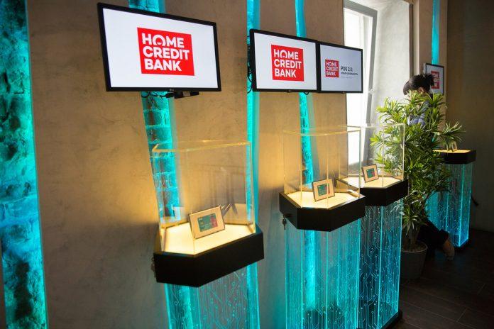 Банк Хоум Кредит рассказал о новом онлайн-сервисе