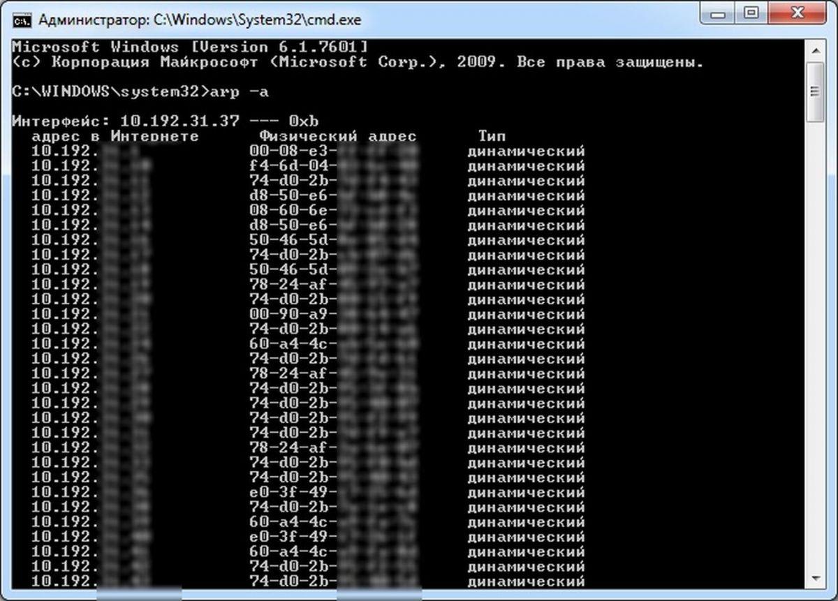 Как узнать MAC-адрес принтера