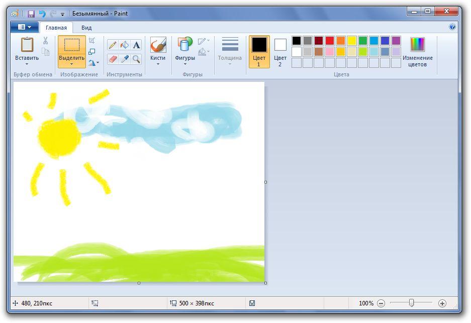 Paint рисовать не скачивая