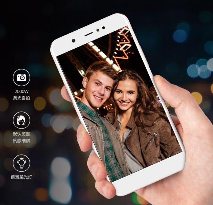 Hisense запустила предварительный заказ на селфи-смартфон H10