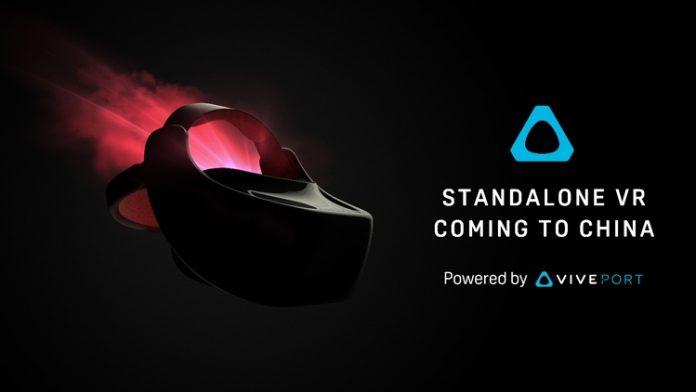 HTC представила автономный шлем виртуальной реальности Vive Standalone