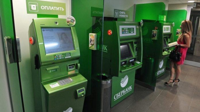 В Москве появился первый банкомат Сбербанка с функцией распознавания лица