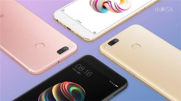 Продажи смартфона Xiaomi Mi 5X стартуют 1 августа