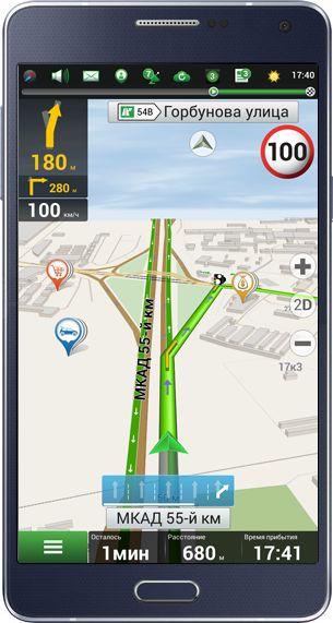 NAVITEL обновила Навител Навигатор 9.9 для Android-гаджетов