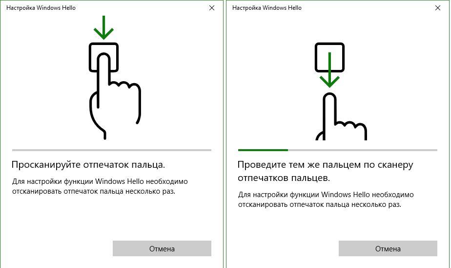 Как активировать технологию биометрической авторизации Windows Hello