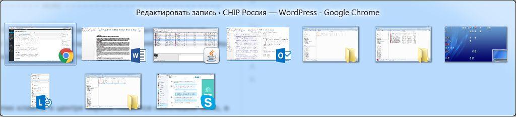 Как в Windows переключать окна с помощью комбинаций клавиш