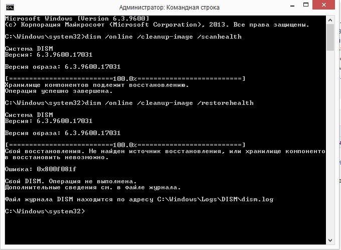 Как в Windows восстановить поврежденные системные файлы