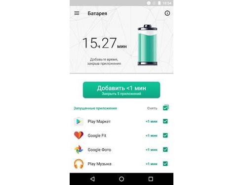 Kaspersky Battery Life продлевает самостоятельную работу Android-устройств