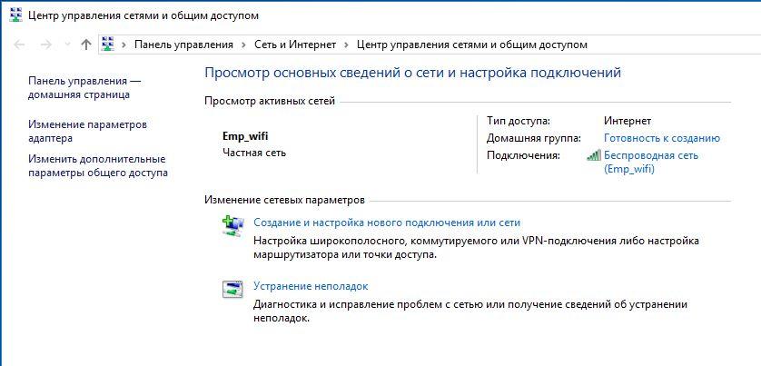 Как активировать или отключить Wi-Fi режим совместимости с FIPS