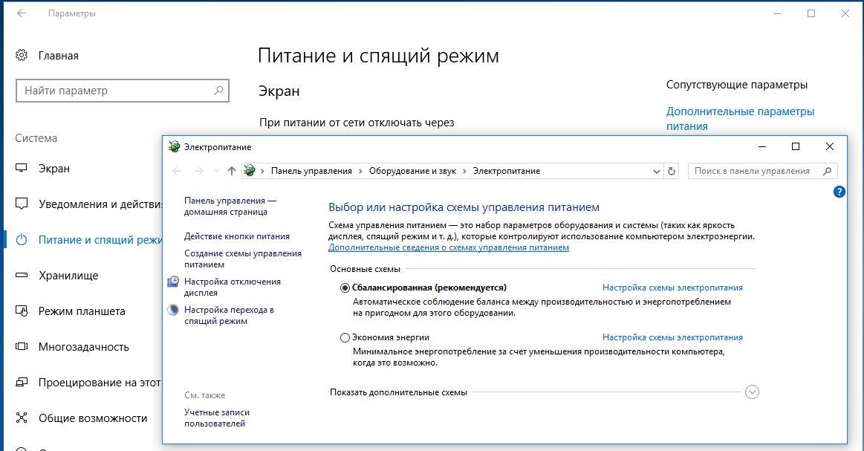 Как в Windows 10 запретить неавторизованный выход из системы