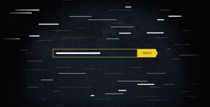 «Яндекс» представил новую версию поисковой системы на основе нейронной сети