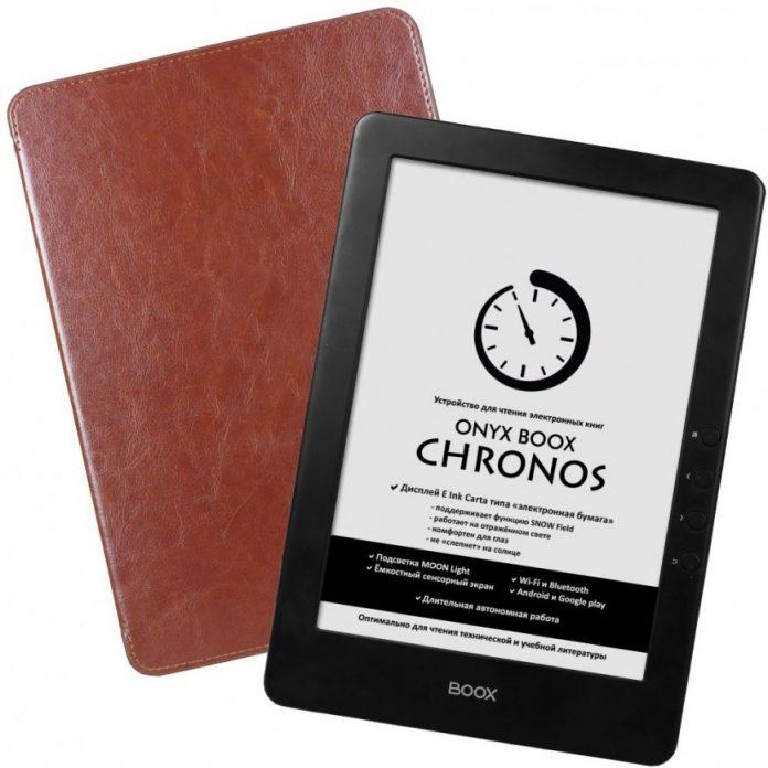 В Россию приехала 9,7-дюймовая электронная книга Onyx Boox Chronos