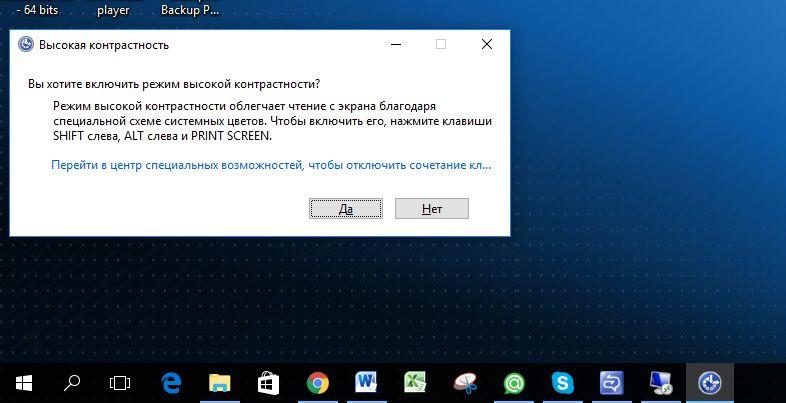 Как откалибровать монитор в Windows 10