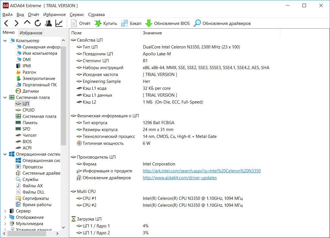 Тест и обзор Prestigio Smartbook 133S: тонкий, удобный, стильный