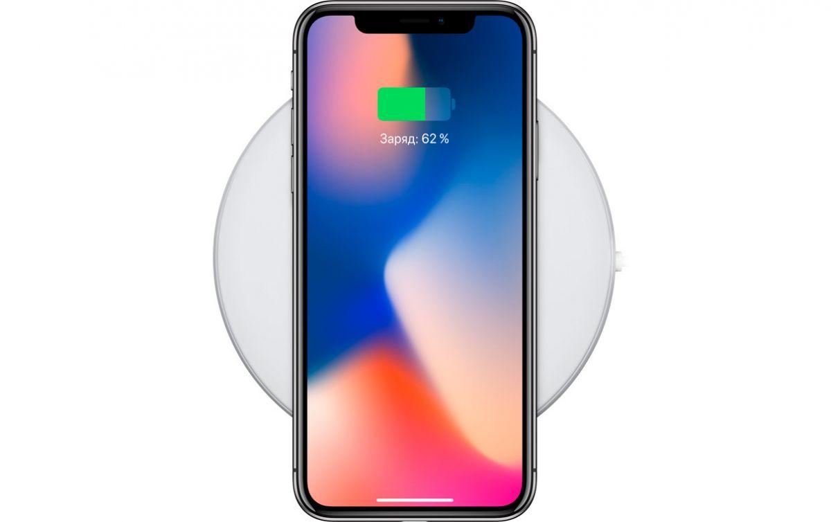 С iPhone X компания Apple наконец-то внедряет технологию беспроводной зарядки.