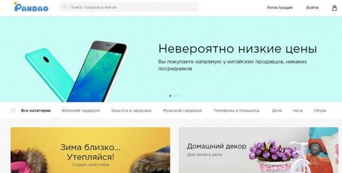 Новый конкурент Aliexpress появился в России