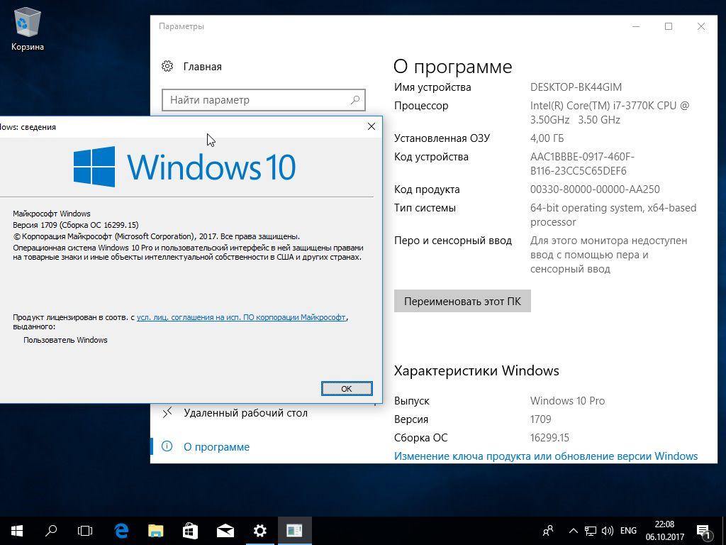 Windows 10 Fall Creators Update: об этих важных нововведениях вы должны знать