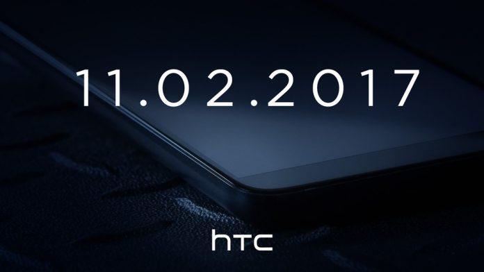 2 ноября HTC представит две новые версии смартфона HTC U11