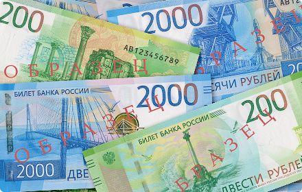 В России впервые появились банкноты с QR-кодом