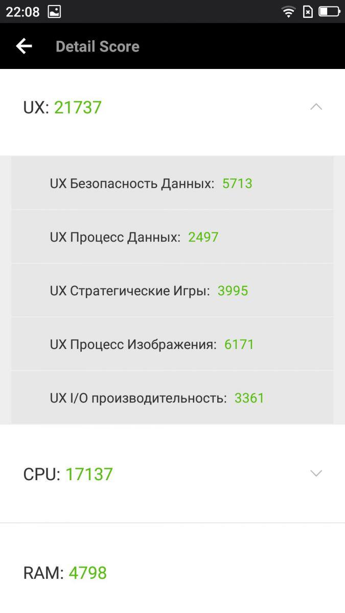 AnTuTu Benchmark: Neffos X1 Max