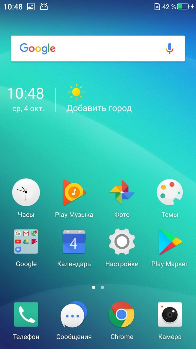 Neffos X1 Max: Android 7.0 c интерфейсом NFUI 2.1.0
