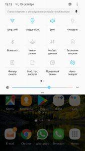 Galaxy S8: экран не вращается — вот в чем может быть причина
