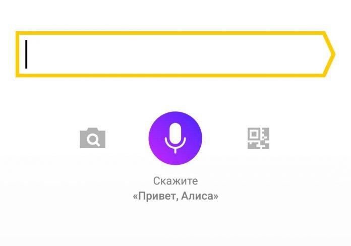 В России заработал собственный аналог Siri и Google Now