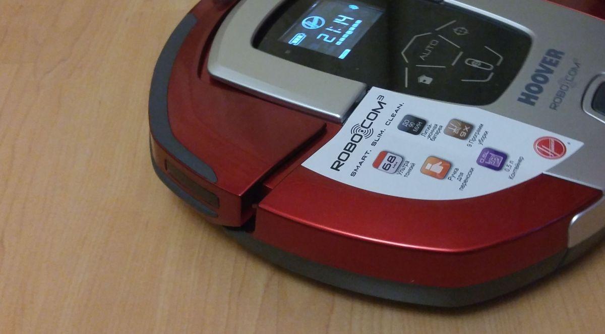 Тест и обзор робота-пылесоса Hoover RoboCom 3: интеллектуальная уборка