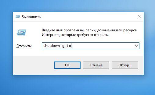 Исправляем ошибки в работе Windows