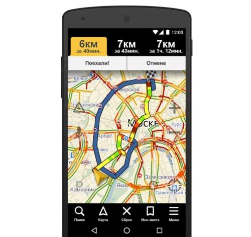 «Яндекс. Навигатор» стал учитывать скорость движения машин в различных потоках автодороги